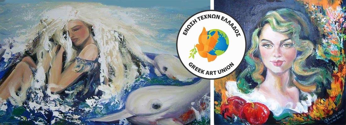 """12.05 bis 14.05 – Ausstellung """"Life"""" von Greek Art Union"""